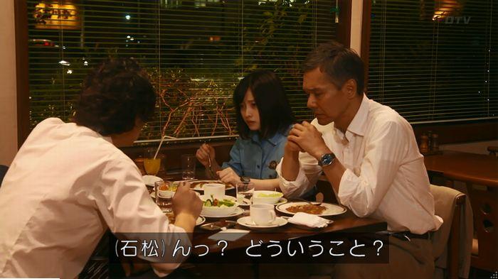 警視庁いきもの係 9話のキャプ699