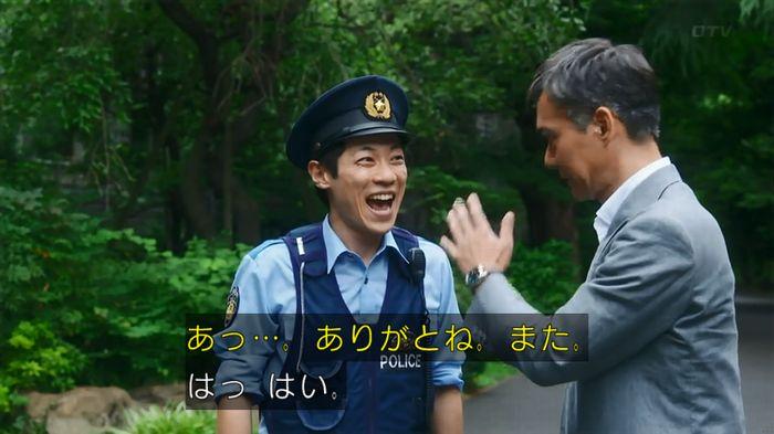 いきもの係 2話のキャプ138