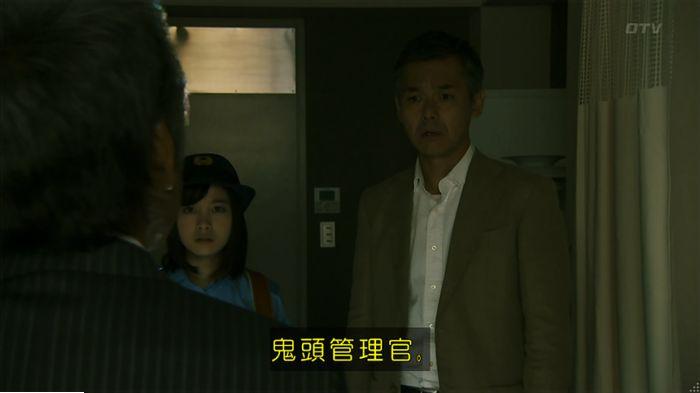 警視庁いきもの係 9話のキャプ808