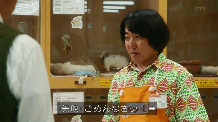 いきもの係 5話のキャプ461