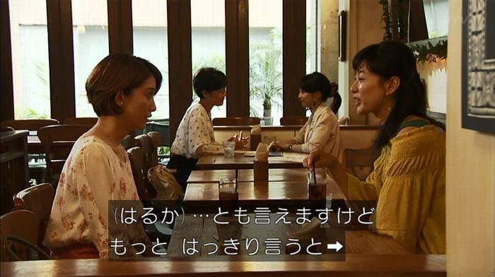 ウツボカズラの夢4話のキャプ482