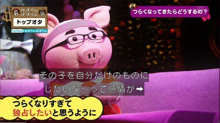 ねほりんぱほりんのキャプ412