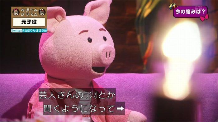 ねほりん元子役のキャプ494