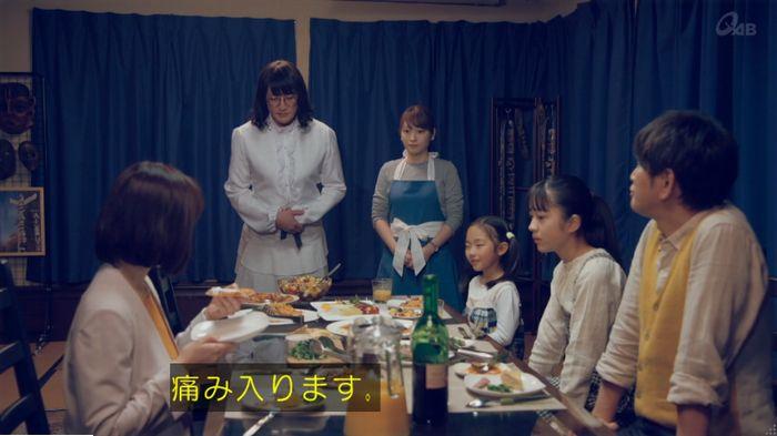 家政婦のミタゾノ 5話のキャプ321
