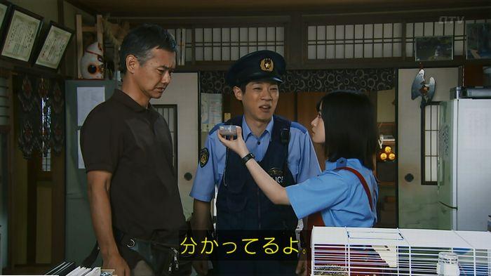 警視庁いきもの係 9話のキャプ161