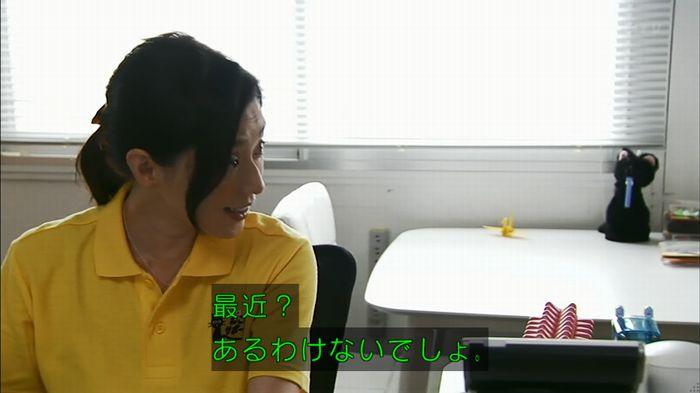 ウツボカズラの夢1話のキャプ450