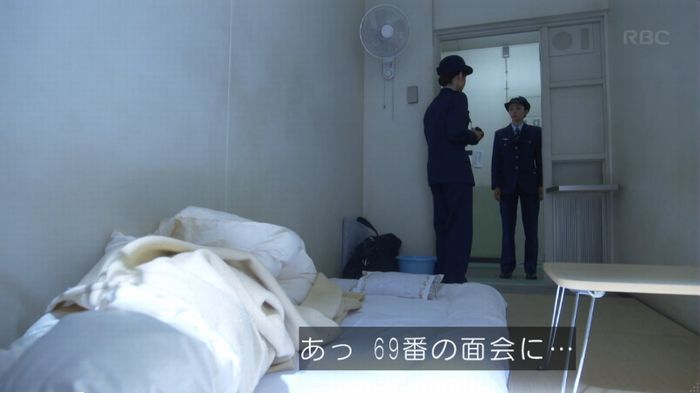 監獄のお姫さま 3話のキャプ248