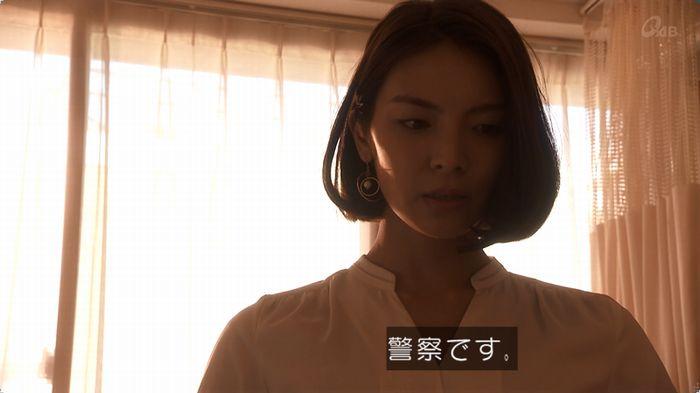 奪い愛 5話のキャプ84