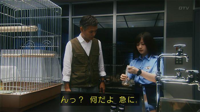 いきもの係 5話のキャプ633