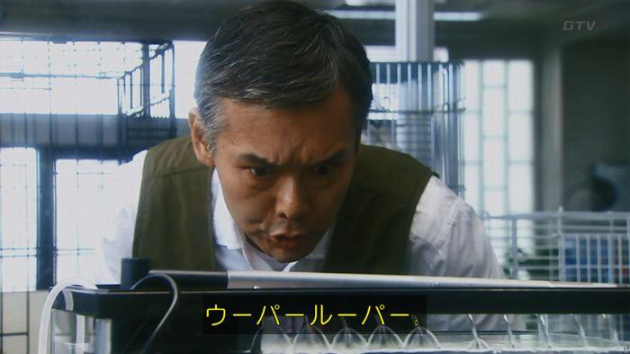 7話のキャプ81