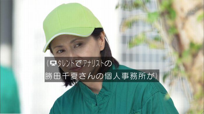監獄のお姫さま 2話のキャプ264