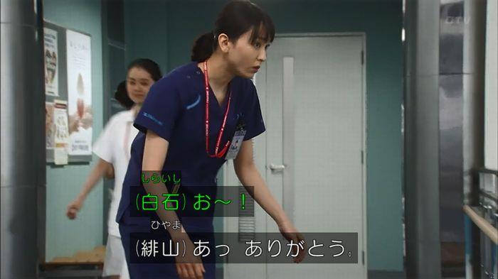 コード・ブルー6話のキャプ3