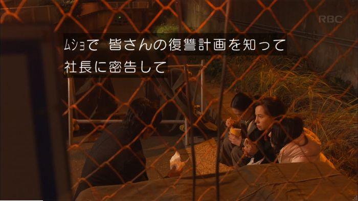 監獄のお姫さま 7話のキャプ684