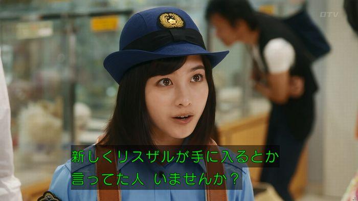 いきもの係 5話のキャプ460