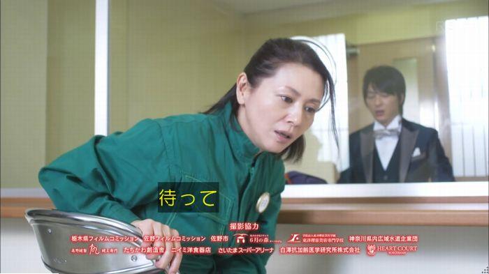 監獄のお姫さま 6話のキャプ681