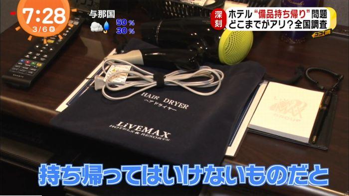 めざましTVのキャプ68