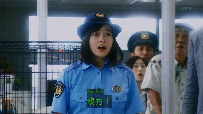 警視庁いきもの係 最終話のキャプ704