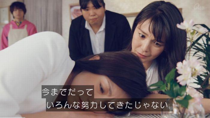 家政婦のミタゾノ 2話のキャプ485