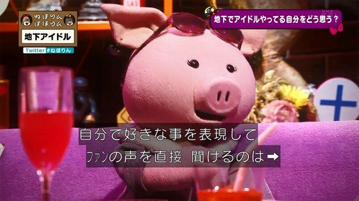 ねほりん 地下アイドル後編のキャプ477