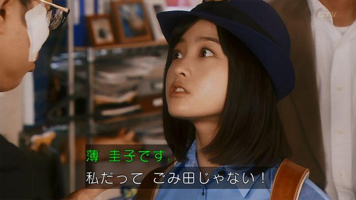 いきもの係 5話のキャプ340