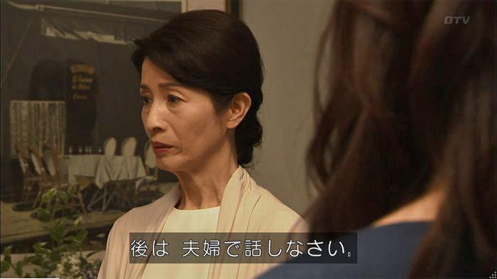 ウツボカズラの夢7話のキャプ36