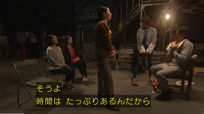監獄のお姫さま 3話のキャプ376