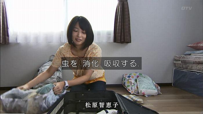 ウツボカズラの夢6話のキャプ619