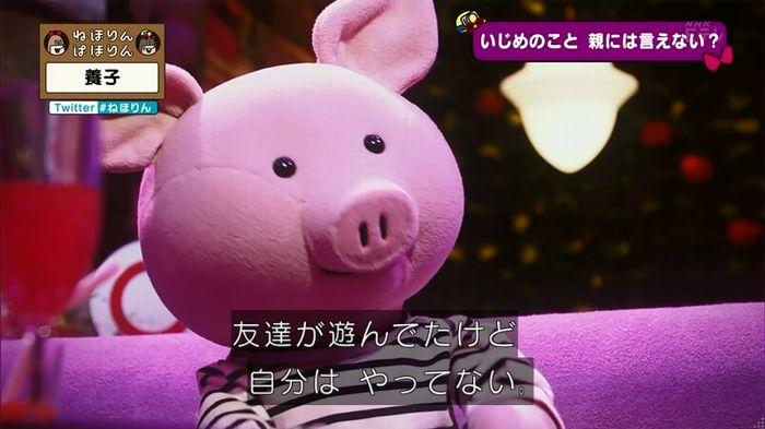 ねほりん 養子回のキャプ214