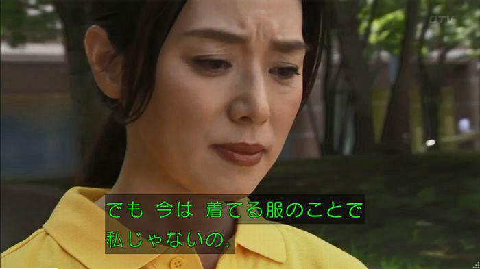 ウツボカズラの夢6話のキャプ257
