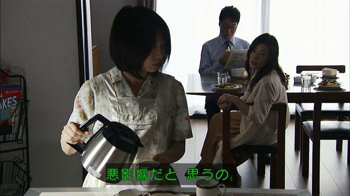 ウツボカズラの夢1話のキャプ672