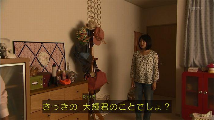 ウツボカズラの夢4話のキャプ203