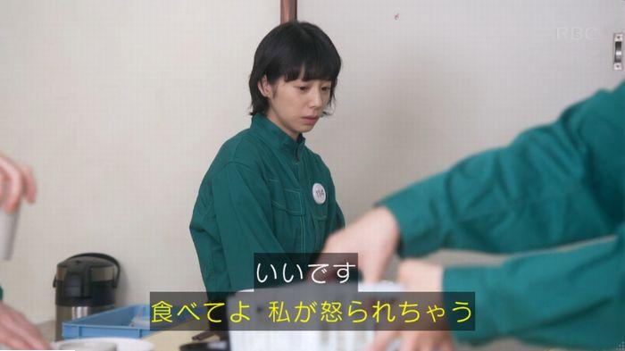 監獄のお姫さま 3話のキャプ74