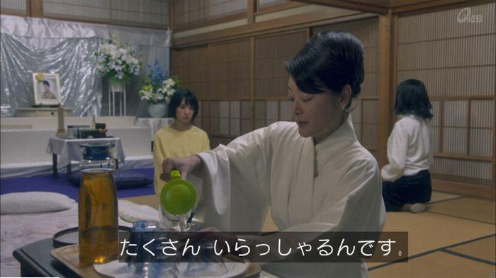 家政夫のミタゾノ4話のキャプ218