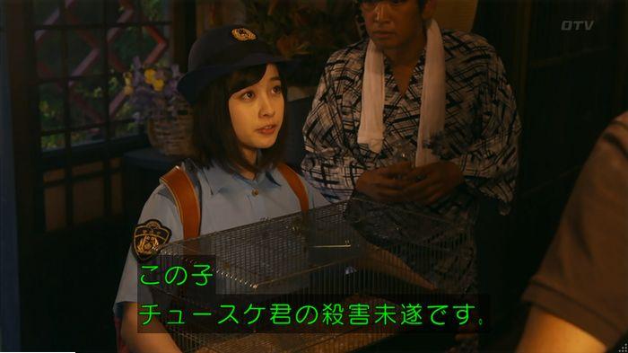 警視庁いきもの係 9話のキャプ382