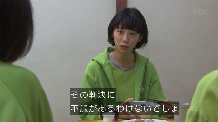 監獄のお姫さま 3話のキャプ615