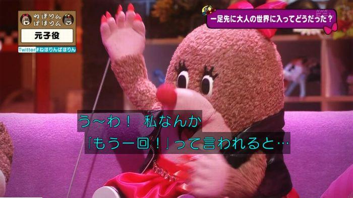ねほりん元子役のキャプ291