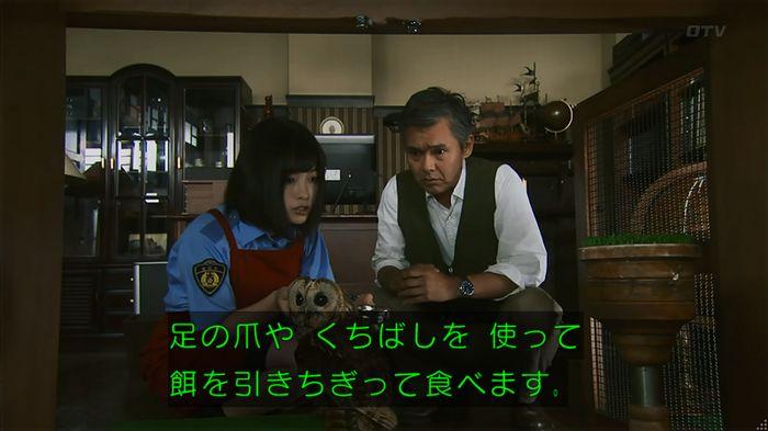警視庁いきもの係 8話のキャプ234