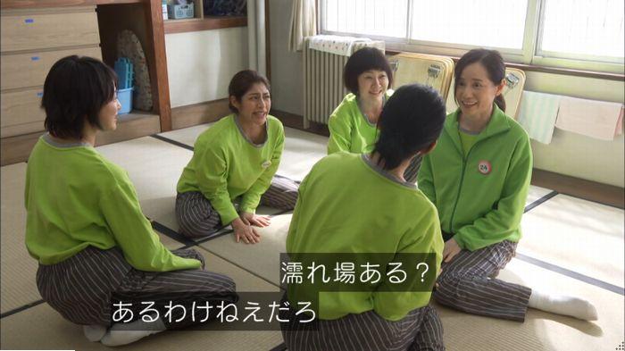 監獄のお姫さま 4話のキャプ483