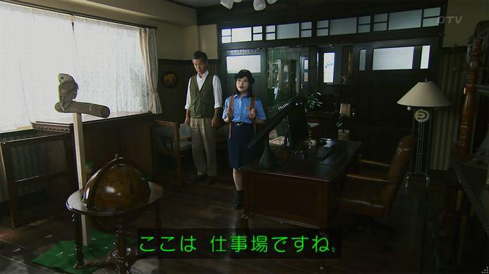 警視庁いきもの係 8話のキャプ209