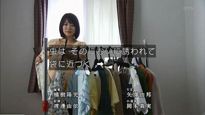 ウツボカズラの夢6話のキャプ621