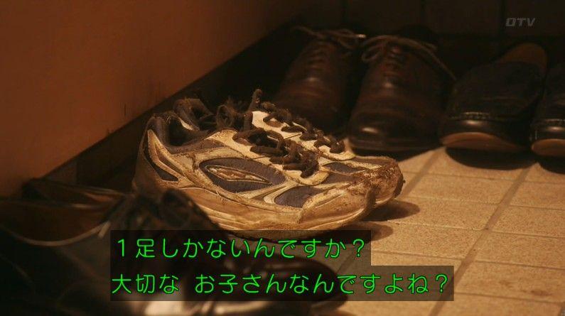 いきもの係 4話のキャプ677