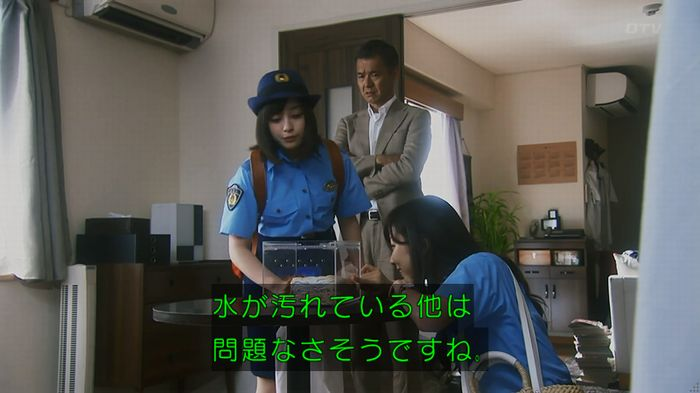 いきもの係 3話のキャプ171