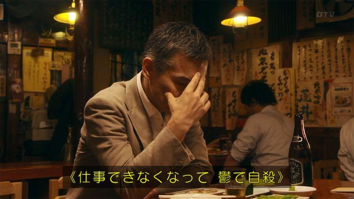 いきもの係 3話のキャプ336