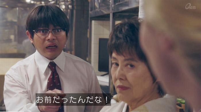 家政夫のミタゾノ7話のキャプ482