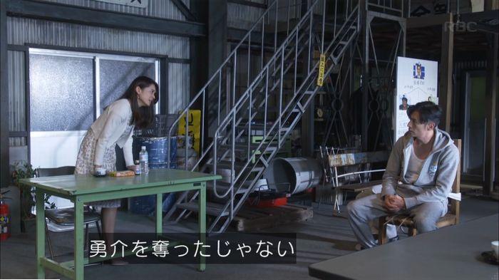 監獄のお姫さま 最終話のキャプ93
