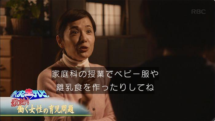 逃げ恥 8話のキャプ431