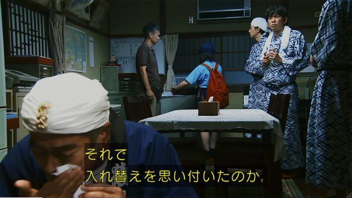 警視庁いきもの係 9話のキャプ409