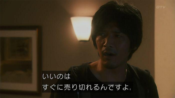 いきもの係 3話のキャプ720