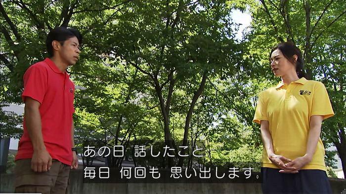 ウツボカズラの夢6話のキャプ269