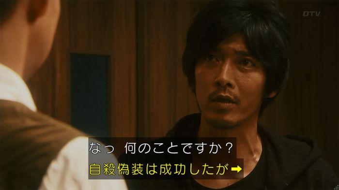 いきもの係 3話のキャプ691
